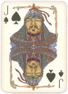 Mongolian National Economical Bank lovely graphic design Jack of spades 11