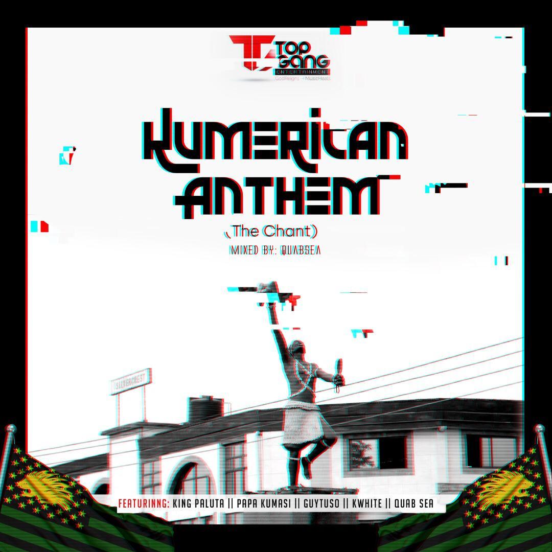 TGE - Kumerican Anthem