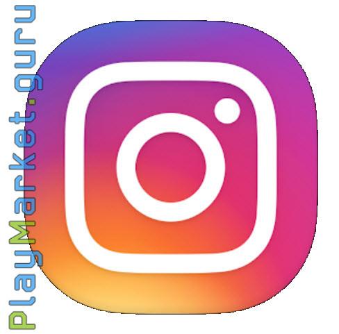 Скачать Instagram на ПК или ноутбук Windows 7, 8, 10 бесплатно