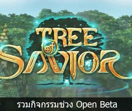 tree of savior open beta event cover myplaypost