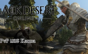 Black Desert Online karma cover myplaypost