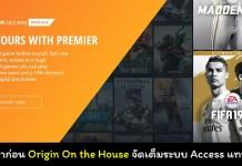new Origin access cover myplaypost