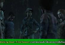 the walking dead final season cover myplaypost