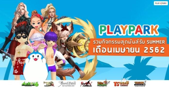 Playpark TH newyear event cover myplaypost