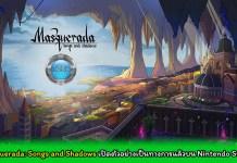 PR2019 Masquerada Switch Launch cover myplaypost