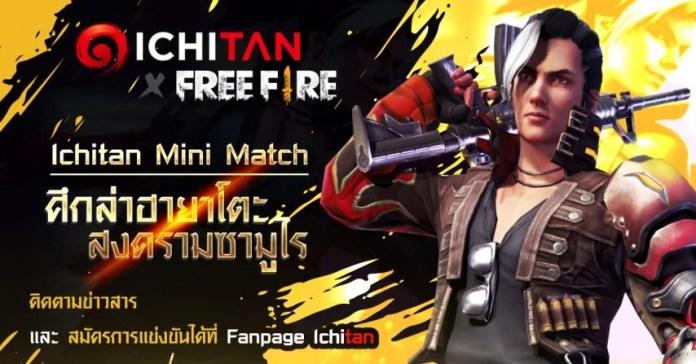PR2019 Ichitan Free Fire Hayate cover myplaypost