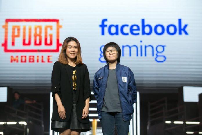 PR2019 PUBG MOBILE X Facebook Gaming cover myplaypost