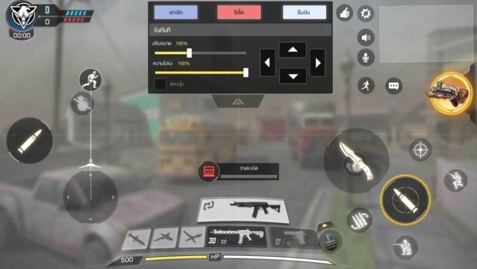 Call of Duty Mobile ตั้งค่า2