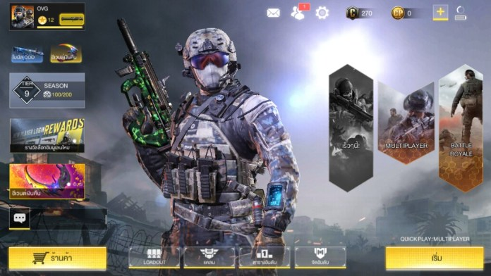 Call of Duty Mobile โหมดหลักย่อย