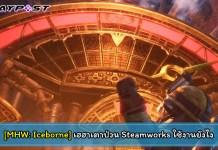 MHW Iceborne Steamworks cover myplaypost