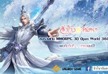 PR2019 new unlock game open 1j cover myplaypost