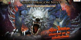 PR2020 Gust Dragon Nest cover playpost