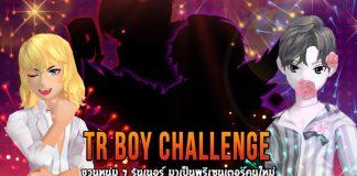 PR2020 Tale Runner Presenter contest cover playpost