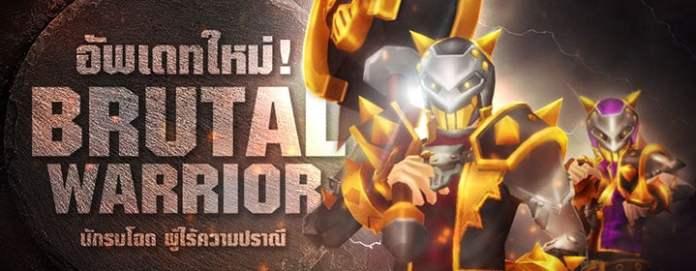 PR2020 Zone4 Brutal Warrior Cover playpost