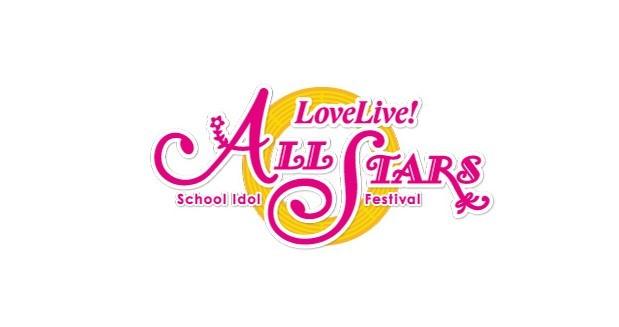 PR2020 Love Live! School Idol Festival All Stars Global cover playpost