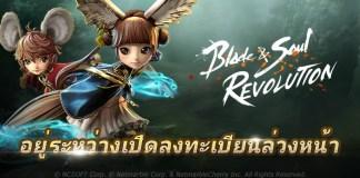 PR2020 Blade & Soul Revolution Pre Register cover playpost