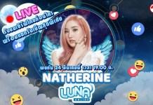 PR2020 Luna Online x Natherine cover playpost