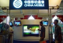PR2020 China Mobile Ubitus UGAME cover playpost
