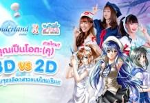PR2020 Wonderland Girl Vote Cover playpost