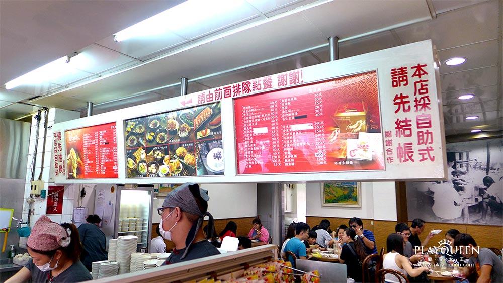 【臺南美食】周氏蝦捲,臺南安平傳承50年的好手藝,幸福的家鄉好滋味,來臺南必吃美食小吃料理