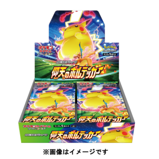 Astonishing Volt Tackle Japanese Pokemon Booster Box S4 Pikachu VMAX