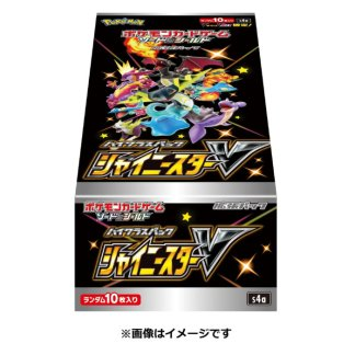Shiny-Star-V-Japanese-Pokemon-TCG-S4A-Booster-Box-Sword-Shield-2020