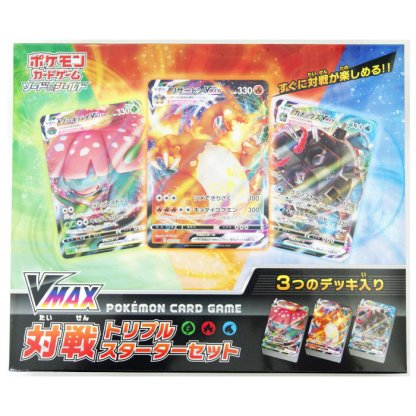 Pokemon Japan VMAX Triple Starter Deck Set Charizard, Venusaur and Blastoise 2020