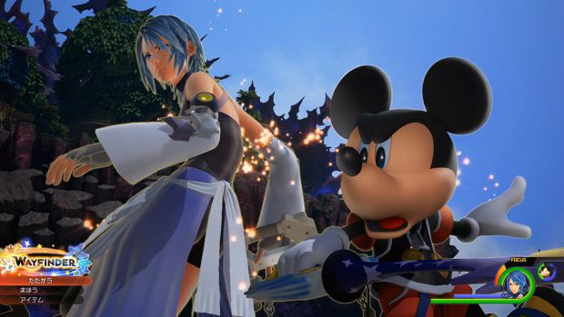Kingdom Hearts 2.8 Final Chapter Prolouge Screens (1)