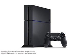 PS4 CUH 1200
