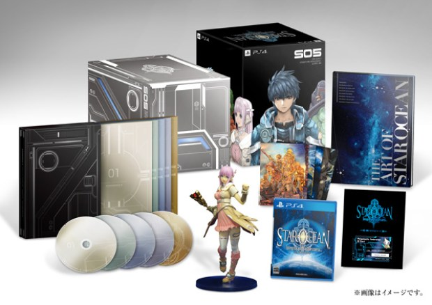 Star Ocean 5 Collectors Edition
