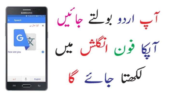 Google Translate Apk