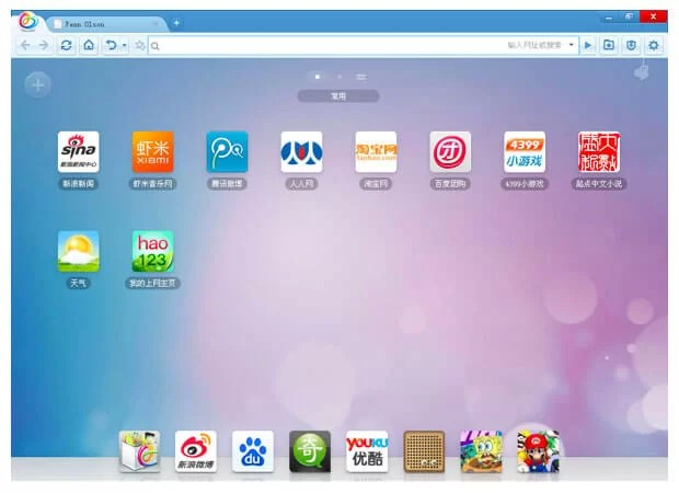 Baidu Browser for Mac