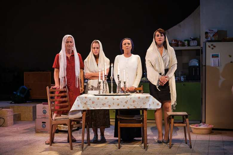 Atonement Be' er Sheva Theater