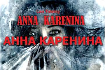 Anna Karenina at Theatro Technis