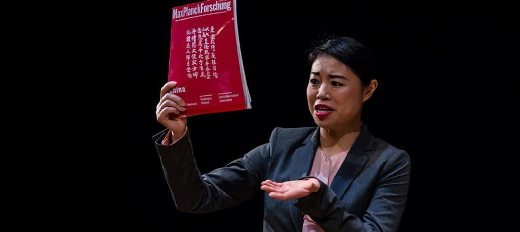 Chinglish Park Theatre