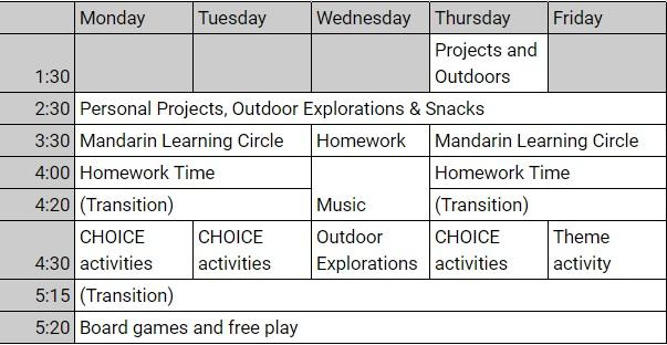 Upper Class schedule 2018