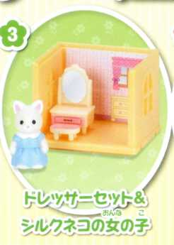 EPOCH Sylvanian Families - Apartment Room 15 - 3 Lady Dress Up Room - 01