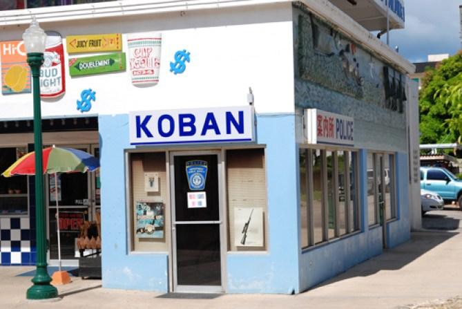 Koban 2