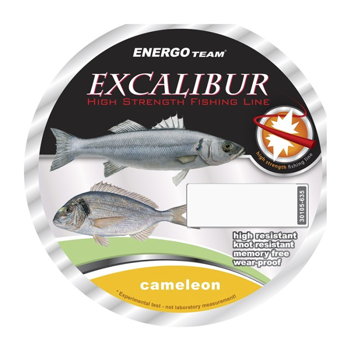 excalibur sea cameleon 300m