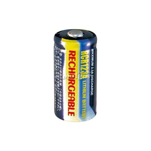 Baterías - Pilas