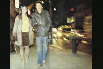 Sylvia and Lou Reed