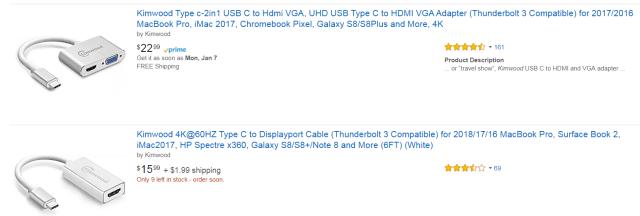 POI Cables