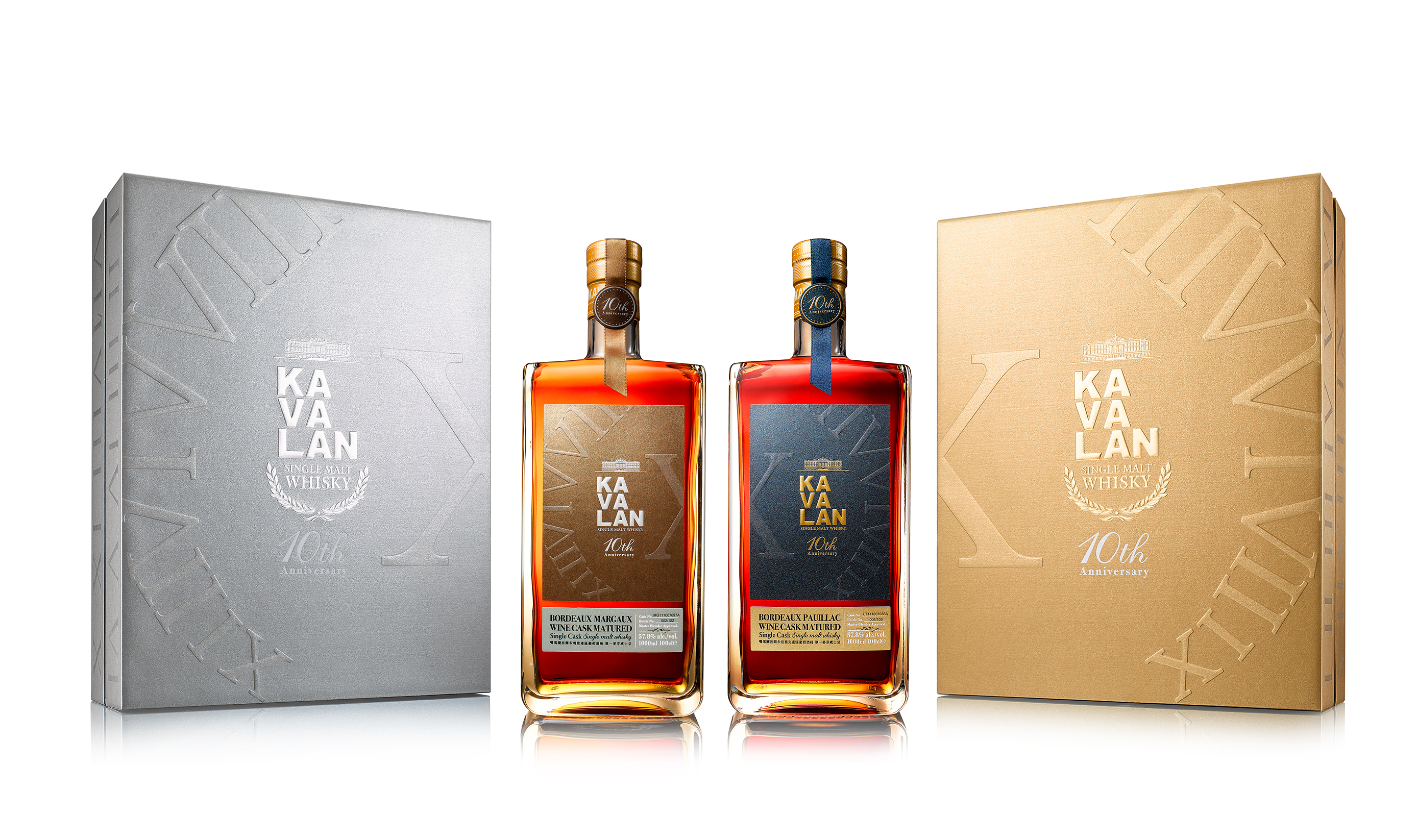 Kavalan 10th anniversary