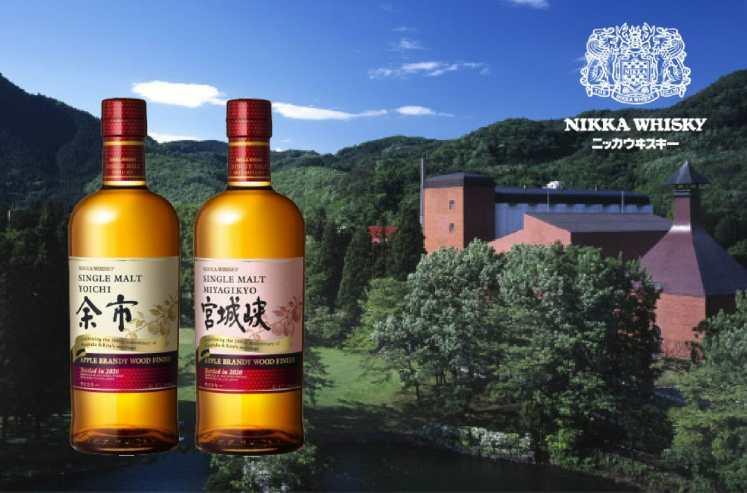 Nikka Apple Brandy