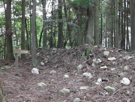 吉田郡山城の三の丸にある石塁