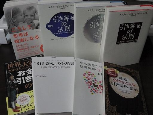 hikiyosebooks