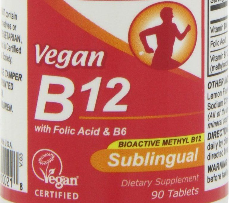 Vegan B12 Dosage