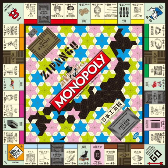 japan-artcrafts-monopoly_board