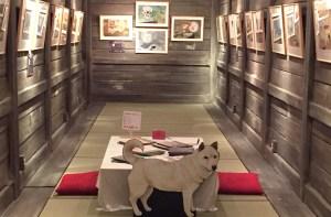 まるで古民家、いや、お化け屋敷?横浜に出来た不思議なギャラリー「横浜山手MERRY ART GALLERY」に行ってきました