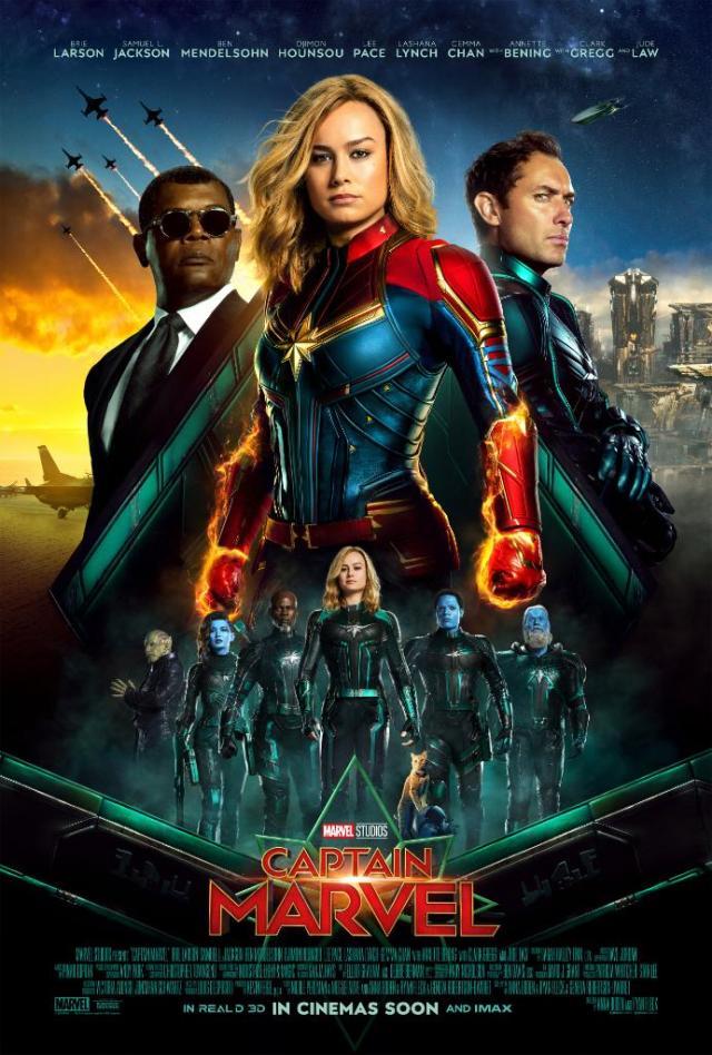Póster internacional de Captain Marvel (2019). Imagen: Captain Marvel Twitter (@captainmarvel).